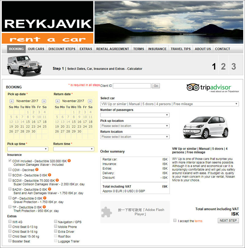 Reykjavik Rent a Car.jpg