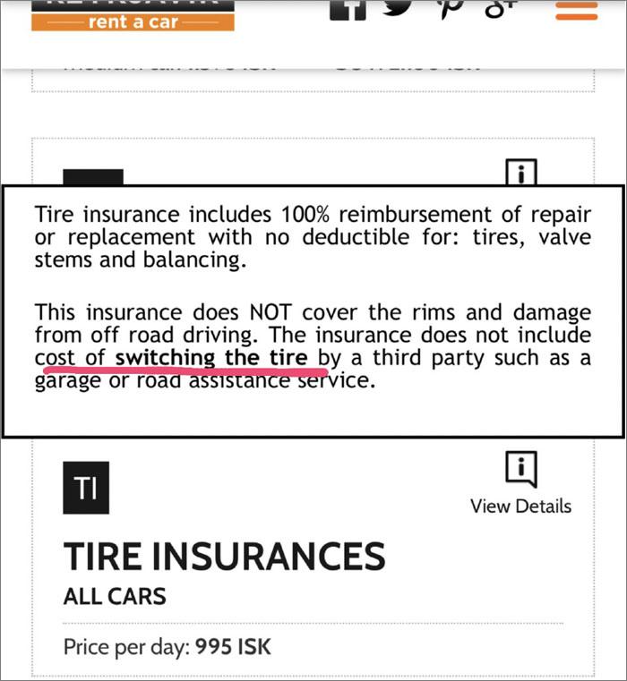 保輪胎不保換胎費用-1.jpg