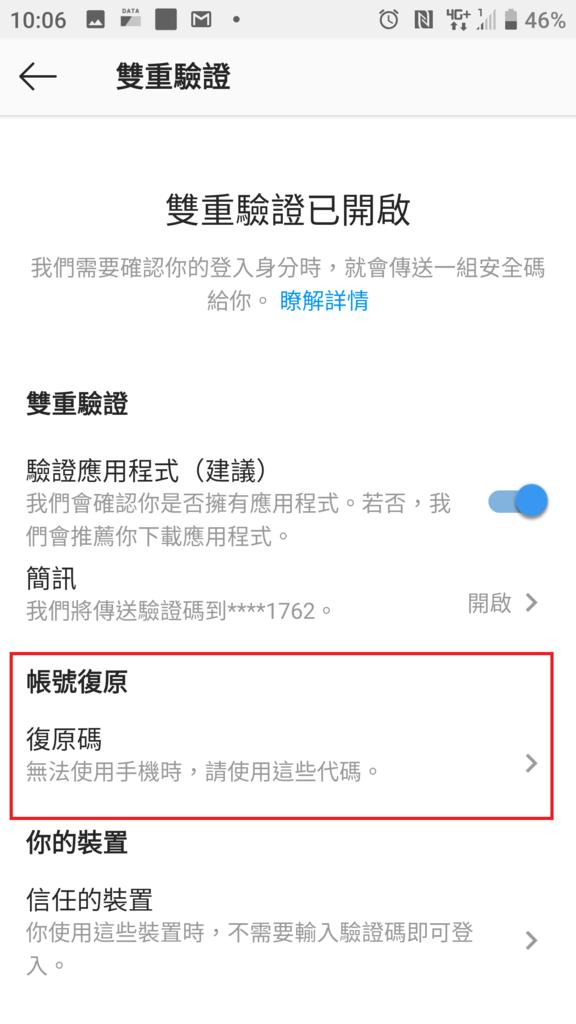 Screenshot_20201027-100618.png