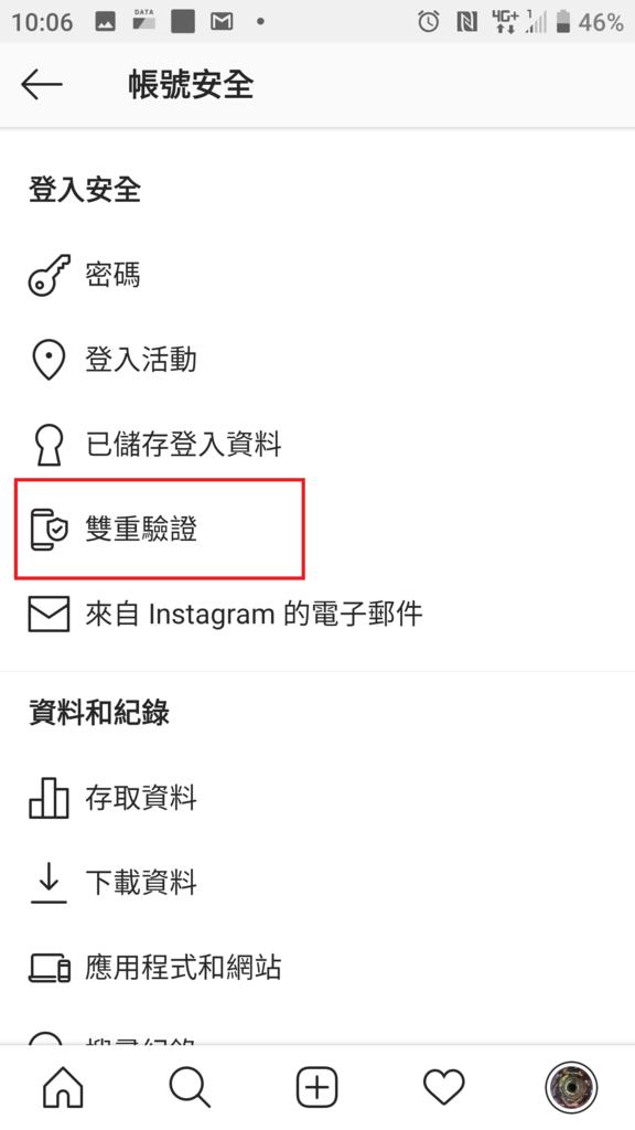 Screenshot_20201027-100608.png