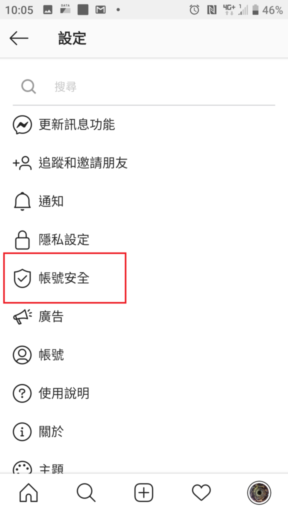 Screenshot_20201027-100600.png
