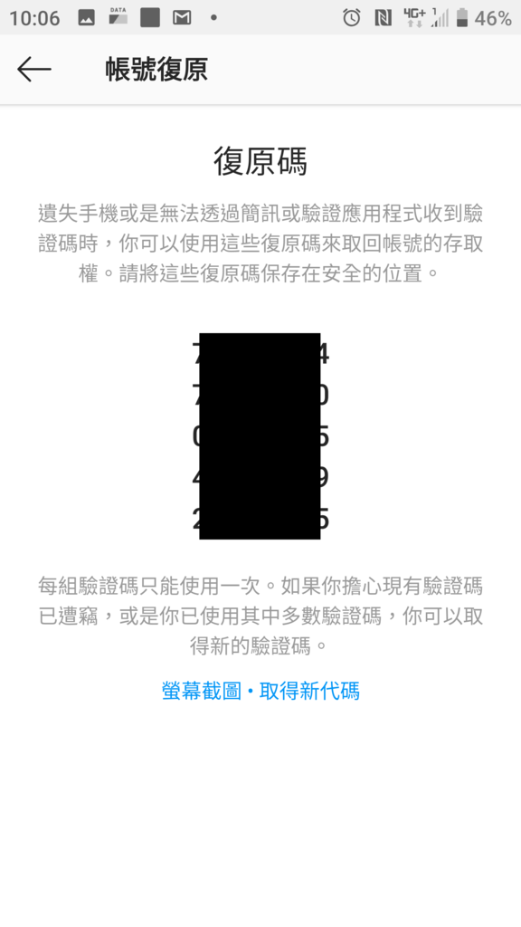 Screenshot_20201027-100625.png