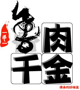logo完成.jpg