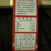 IMGP8135.JPG