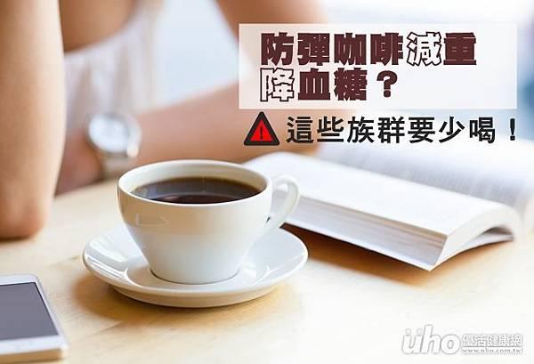 uho_news_044706