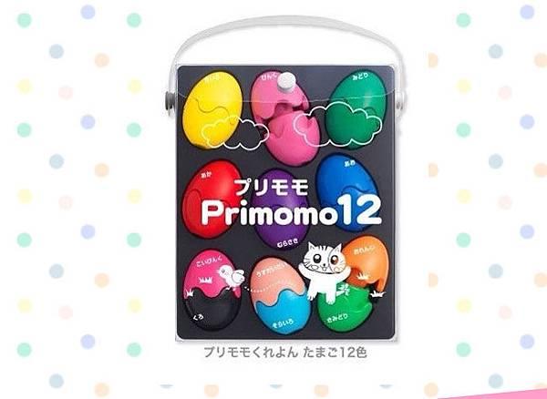 Primomo彩蛋造型無毒蠟筆-12色-1