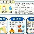 米粘土-3.jpg