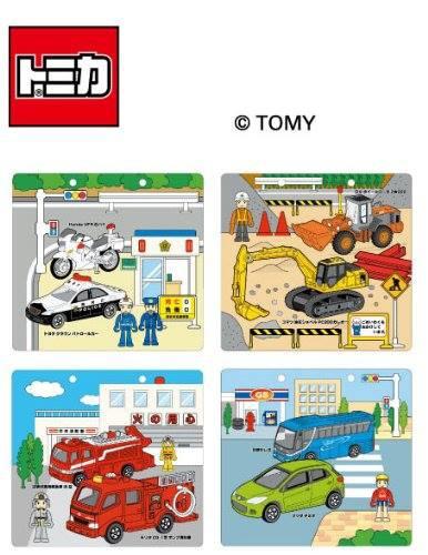 tomica繪本-2.jpg