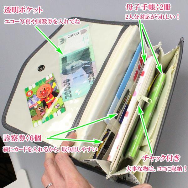 米奇母子手帳包-1.jpg