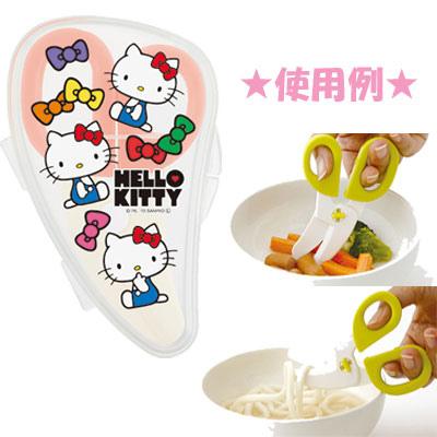 KITTY 離乳食品餐具 剪刀-1.jpg