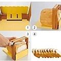 貝印麵包刀+土司切割器-3.jpg