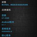 Screenshot_2012-09-10-15-43-33[1]