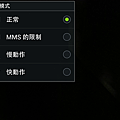 Screenshot_2012-09-12-20-05-05