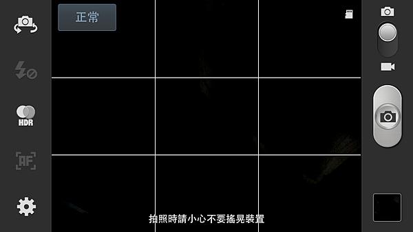 Screenshot_2012-09-12-20-02-42