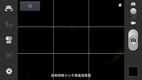 Screenshot_2012-09-12-20-02-46