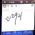 nEO_IMG_1X9C0323-1