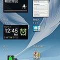 nEO_IMG_Screenshot_2012-09-29-15-47-28