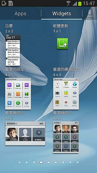 nEO_IMG_Screenshot_2012-09-29-15-47-22