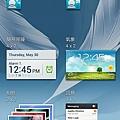 nEO_IMG_Screenshot_2012-09-29-15-47-32