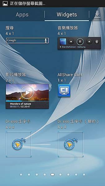 nEO_IMG_Screenshot_2012-09-29-15-47-42