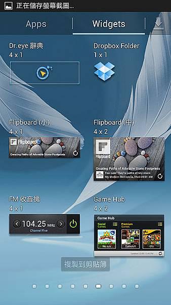 nEO_IMG_Screenshot_2012-09-29-15-47-45