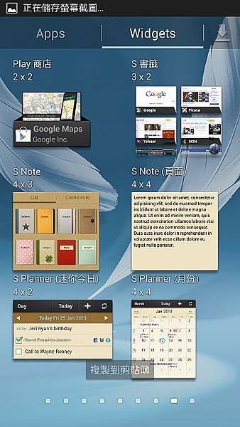 nEO_IMG_Screenshot_2012-09-29-15-47-53