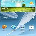 nEO_IMG_Screenshot_2012-09-29-15-48-11