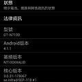 nEO_IMG_Screenshot_2012-09-29-15-48-20