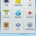 nEO_IMG_Screenshot_2012-09-29-15-48-04