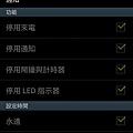 nEO_IMG_Screenshot_2012-09-29-15-49-21