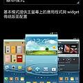 nEO_IMG_Screenshot_2012-09-29-15-48-58