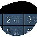 nEO_IMG_Screenshot_2012-09-29-16-16-03