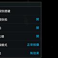 Screenshot_2012-09-12-20-02-17