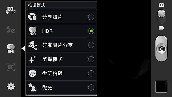 Screenshot_2012-09-12-20-02-53