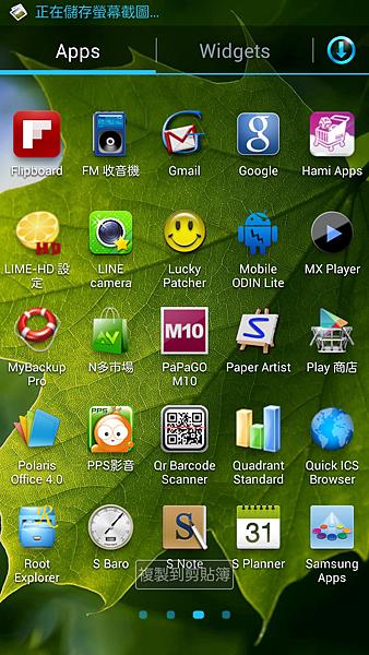 Screenshot_2012-11-06-19-11-26