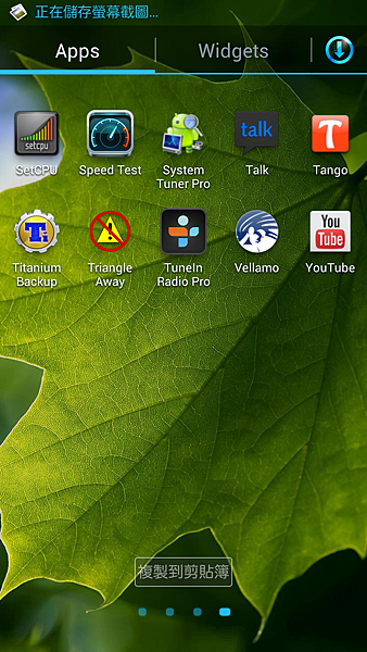 Screenshot_2012-11-06-19-11-30