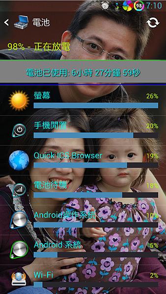 Screenshot_2012-11-12-07-10-42[1]