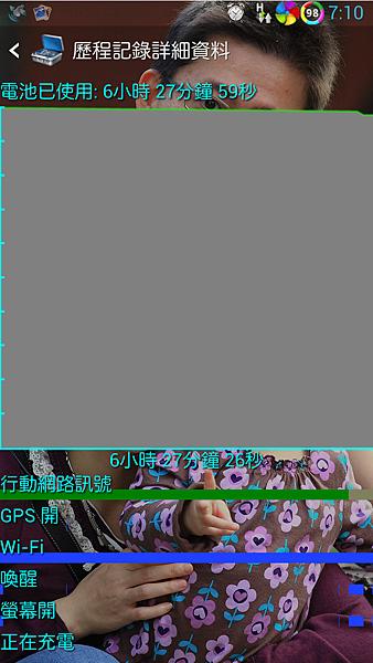 Screenshot_2012-11-12-07-10-48[1]