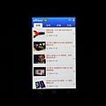 nEO_IMG_1X9C0176