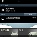Screenshot_2012-11-24-15-06-40