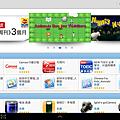Screenshot_2012-12-04-22-05-32