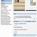 Screenshot_2012-12-02-23-54-38