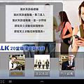 Screenshot_2012-12-04-21-57-04