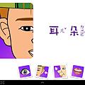 Screenshot_2012-12-04-21-58-39