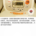 Screenshot_2012-12-02-22-59-01