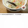 Screenshot_2012-12-02-22-59-21
