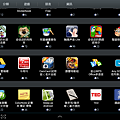 Screenshot_2012-12-04-22-05-21