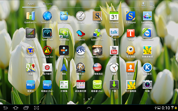 Screenshot_2012-12-05-00-10-02