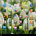 Screenshot_2012-12-05-00-10-02