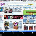 Screenshot_2012-12-04-22-03-37